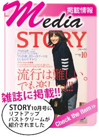 Story 201410