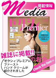 ゼクシィ Premier No.5 AUTUMN 2014