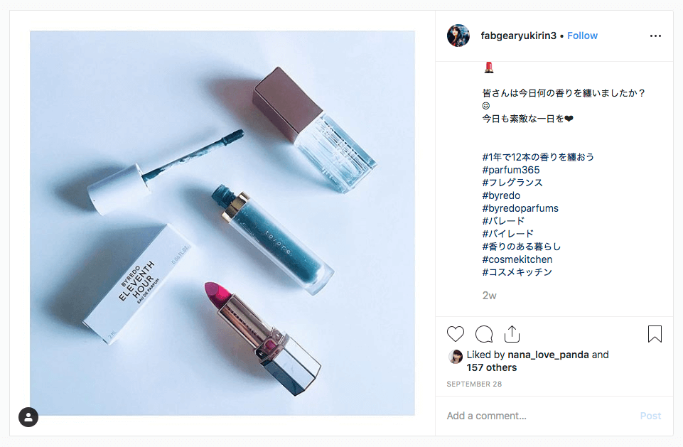 𝐘𝐔𝐊𝐈𝐑𝐈𝐍 Instagram