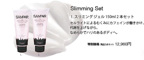 Slimming Set