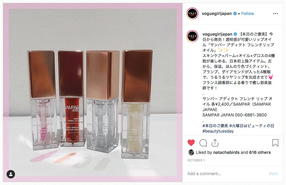 VOGUE girl Instagram201910