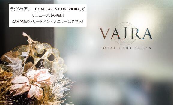 六本木Vajra