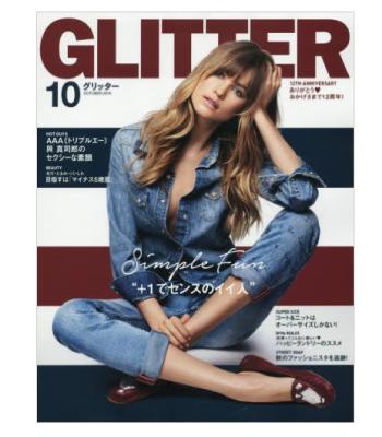 glitter 10月号 表紙