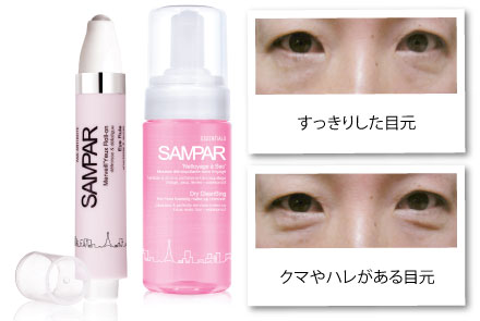 eyecareset